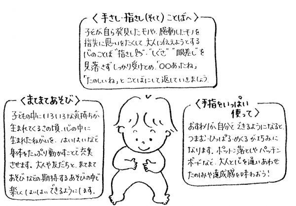 かめ組jpg